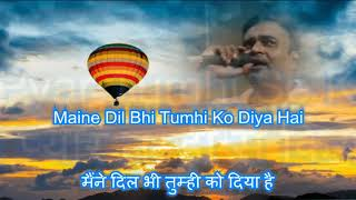 Maine Pyar tumhi se Kiya hai karaoke only for male singer by Rajesh Gupta