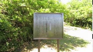 灯台 友ヶ島旅行 和歌山県