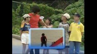 ETV 小學中文科四年級 - 請聽我說 (對話) (1998)