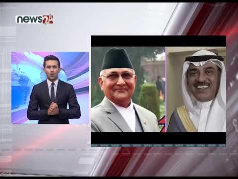 TODAY FATAFAT NEWS - NEWS24 TV