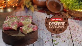 Strawberry Fudge Britannia Dessert Carnival Best Christmas Fudge Tasty Recipe स्ट्रॉबेरी फ़ज बर्फी