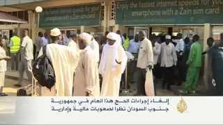 إلغاء إجراءات الحج بجمهورية جنوب السودان