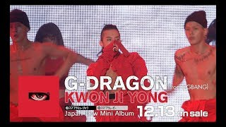 G-DRAGON (from BIGBANG) - 'KWON JI YONG' JP Trailer