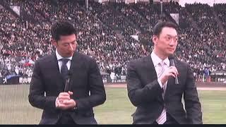 2012 阪神ファン感謝デー 金本知憲トークショー② |リアル野球盤 | 阪神...