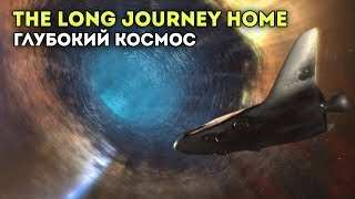 the Long Journey Home - Клон «Out There»? Обзор геймплея