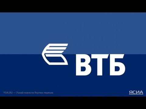 Банк ВТБ — Википедия