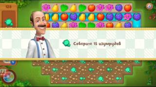 gardenscapes Level 128