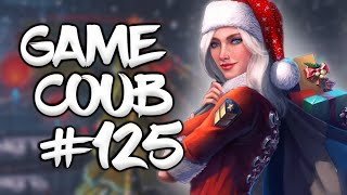 ? Game Coub #125 | Best video game moments and Happy new year!!!