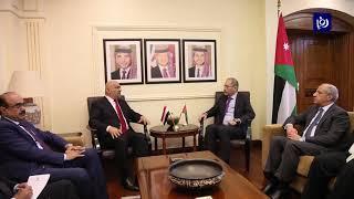 الأردن يستضيف اجتماعا يمنيا - (15-1-2019)