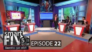 Smart Five - (2020-09-13) | ITN Thumbnail