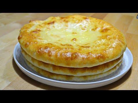Как приготовить осетинские пироги пошаговый рецепт