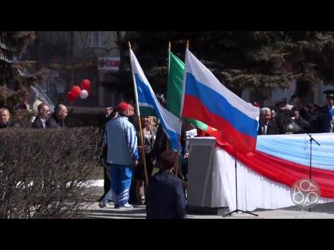 Прямая трансляция пользователя Администрация городского округа Первоуральск