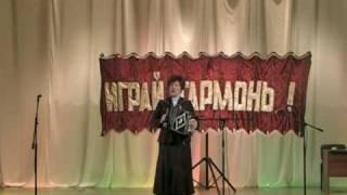 Одинокая женщина Савельева гармонь