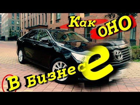 Бизнес такси в Алматы/ сколько можно заработать/ Яндекс такси бизнес тариф