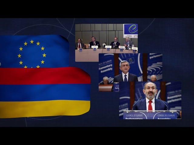 ՀՀ-ԵՄ հարաբերությունների 25 տարին