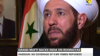 Exclusive: Syrian Grand Mufti backs India