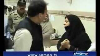 An Ahmadi Woman Speaking To The Home Minister of Pakistan on Ahmadiyya Massacre 28.05.2010