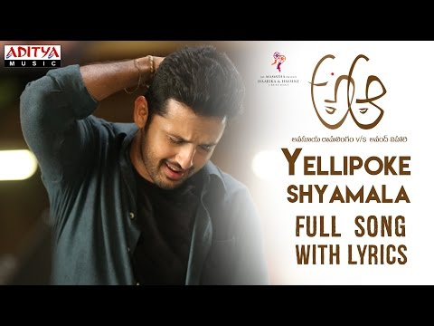 Yellipoke Shyamala Full Song With Lyrics | Nithiin, Samantha , Trivikram, Mickey J Meyer