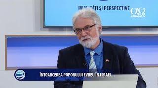 Realitati si perspective 69 - Intoarcerea poporului evreu in Israel - Urs Kaserman, Larry Jones