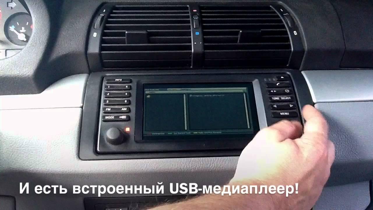 инструкция по навигации bmw