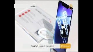 В Лондоне состоялась презентация долгожданного смартфона от Huawei