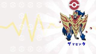 【公式】「ポケモンしりとり(フルサイズVer.)」 アニメ「ポケットモンスター」エンディングテーマ