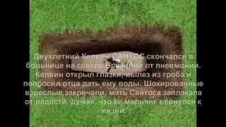 видео Необычные погребения найдены в Азербайджане