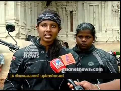 Trip to Himalaya by young 18 year old girls from Chalakudy