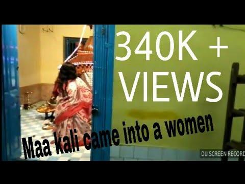 Maa Kali came inside one lady in Lumding kalibari