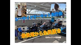 シーサイドサーキット(愛知県)