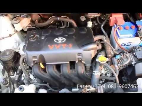 ขาย รถยนต์มือสอง TOYOTA SOLUNA VIOS [TRD ABS] 1500CC VVTI AT เชียงใหม่ THAILAND