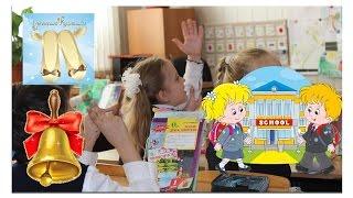 ШКОЛА УРОК Английского языка \ День открытых дверей  Vlog School English lesson \ Моя школьная жизнь