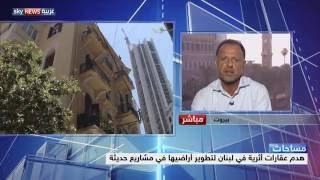 ازدهار ترميم العقارات القديمة في لبنان