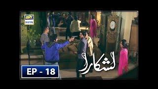 Lashkara Episode 18 - 26th August 2018 - ARY Digital Drama