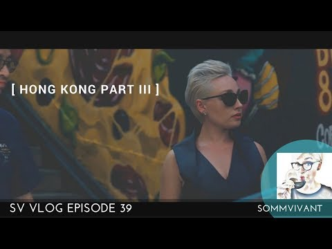 HONG KONG TRAVEL GUIDE : Why this city is THE BEST city for FOODIES & COFFEE SNOBS - SV VLOG, ep. 39