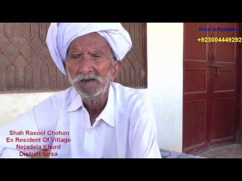 Punjab Partition  1947 Story | Pind Nejadela Khurd, Sirsa