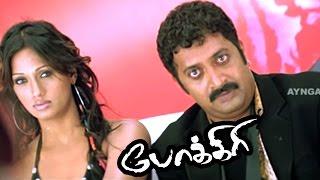 Pokkiri | Pokkiri Tamil full Movie Scenes | Vijay meets Prakashraj | Vijay argues with Prakashraj
