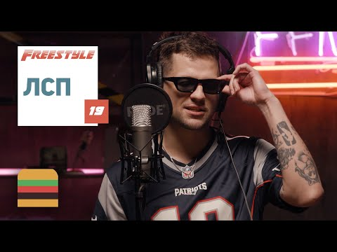 FFM Freestyle: ЛСП | Фристайл под биты Yung Trappa, Future, Ray Charles