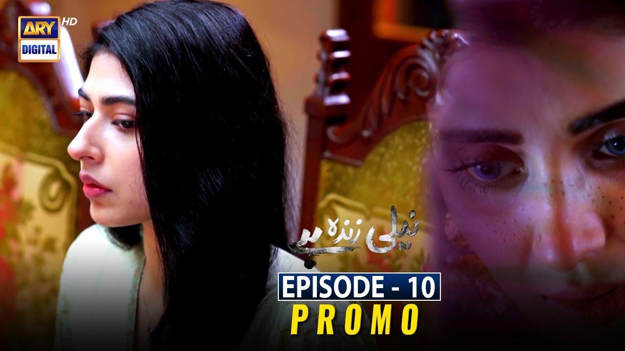 Neeli Zinda Hai Episode 10 | Promo | ARY Digital Drama