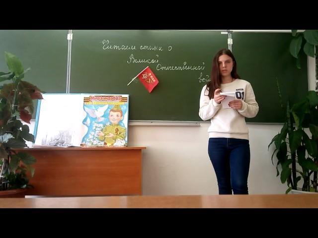 Изображение предпросмотра прочтения – ЮлияНовикова читает произведение «Баллада о кукле» А.В.Молчанова