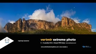 Let's fly. Vertmir Extreme Photo 2014 (video)