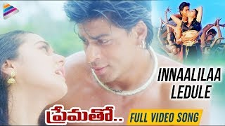 Jiya Jale (Innaalilaa Ledule) Full Video Song | Prematho Movie Songs | Shahrukh Khan | AR Rahman