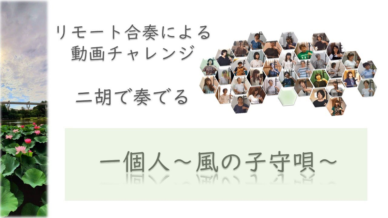 【生徒さん活動情報♪】