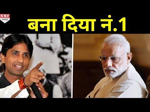 Shocking! Modi के लिए ये क्या...