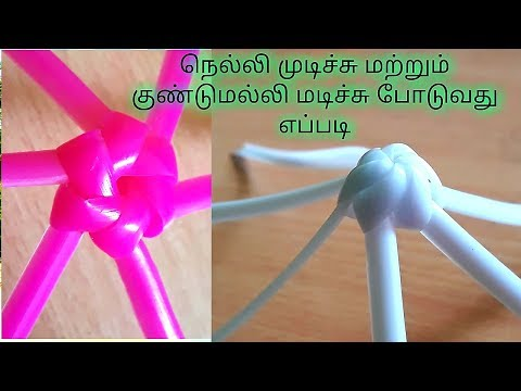 Tamil amla knot and big size jasmine knot making tutorial