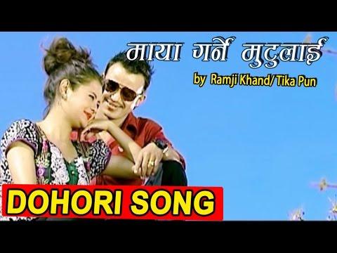 Hot Actress Susma Karki Dohari Song | Maya Garne Mutulai | By Ramji Khad/Tika Pun