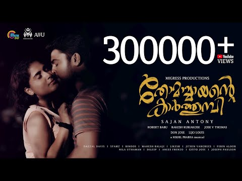 Thomachayante Karthumbhi   Malayalam Short Film   Sajan Antony   Nikhil Prabha   Official
