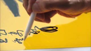 Презентация Apple Pencil (стилус) на русском