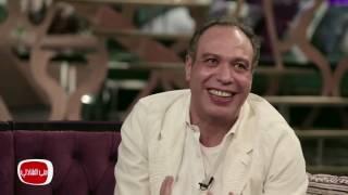 معكم مني الشاذلي |شاهد كيف يعامل الفنان خالد صالح زوجتة