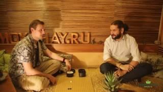 Игра Го. Беседа с Алексеем Нечаевым. [ Вэйци, и-го. 囲碁, 바둑, 围棋 ]